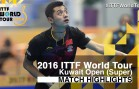 2016 Kuwait Open Highlights: Ma Long vs Zhang Jike (Final)